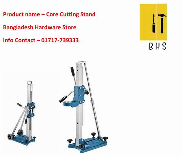 Core Cutting Stand supplier in bd