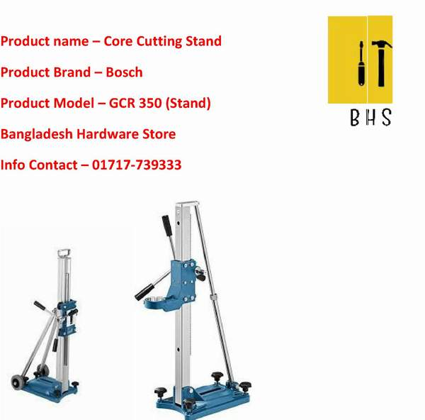 Bosch Core Cutting Stand dealer in bd