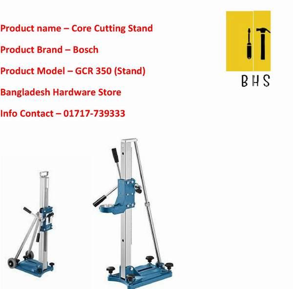 Bosch Core Cutting Stand dealer in bd