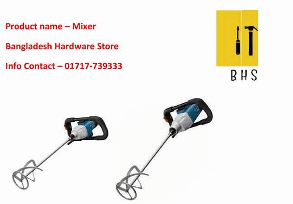 Mixer supplier in bd