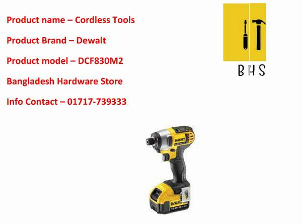 dewalt cordless tools dealer in bd