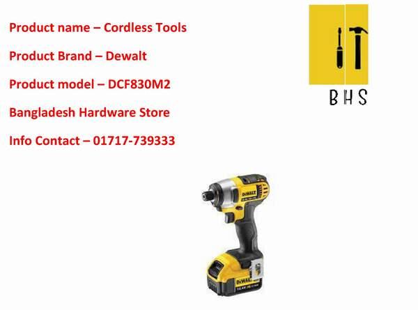 dewalt cordless tools dealer in bd