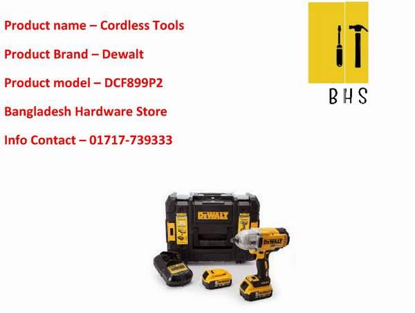 dewalt cordless tools wholesaler in bd