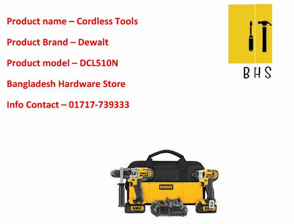 dewalt cordless tools supplier in bd