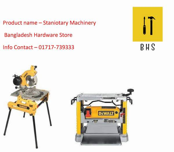Stationary machinery supplier in bd