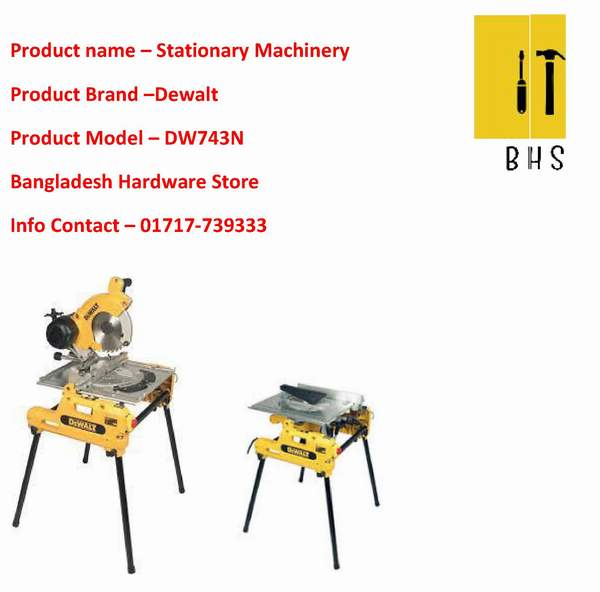 dewalt stationary machinery supplier in bd