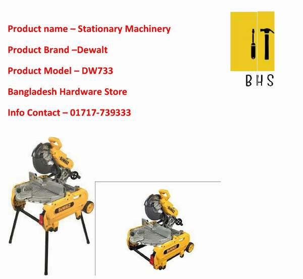 dewalt stationary machinery supplier in bd
