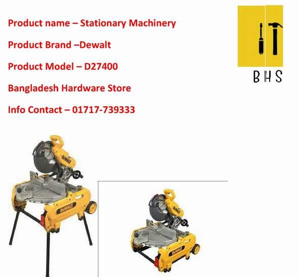 dewalt stationary machinery dealer in bd