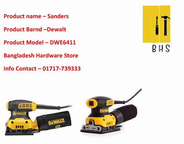 dewalt Sanders wholesaler in bd