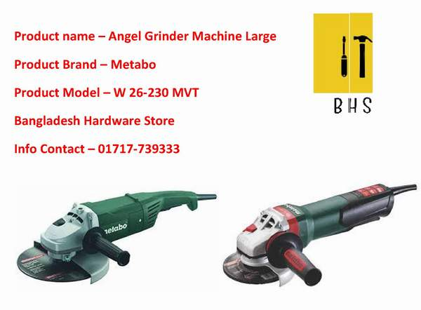 Metabo supplier in bd