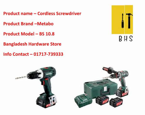Metabo cordless screwdriver in bd