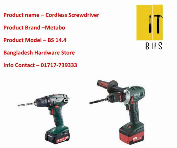 Metabo cordless screwdriver supplier in bd