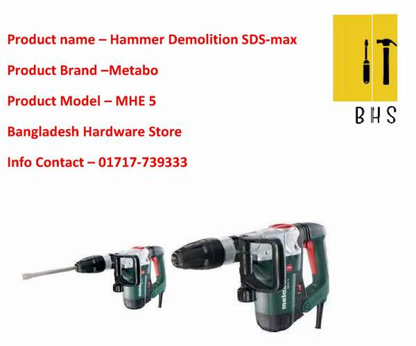 Metabo Hammer Demolition in bd