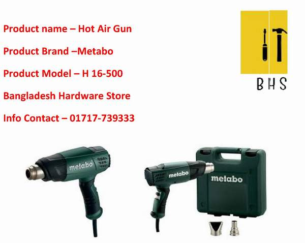Metabo hot air gun in bd