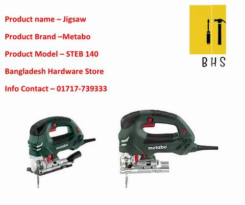 Metabo jigsaw dealer in bd
