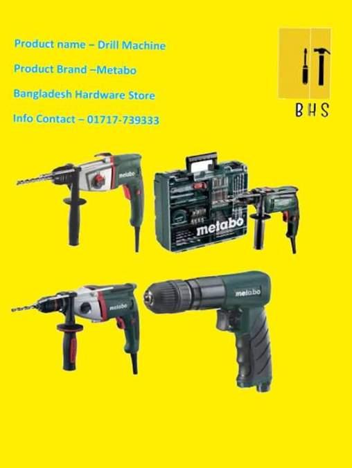 Drill machine in bd