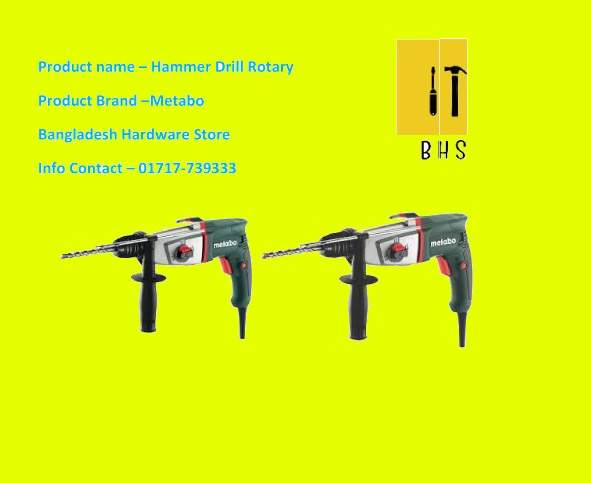 Hammer drill rotary in bd