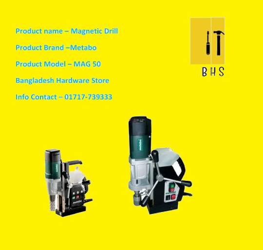 metabo magnetic drill supplier in bd