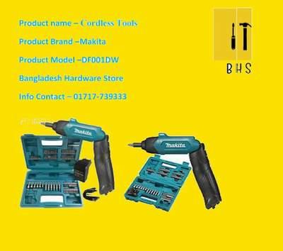 Makita df001dw cordless tools in bd