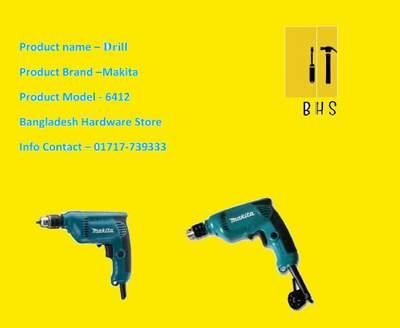 makita drill machine in bd