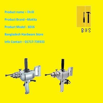 makita drill machine supplier in bd