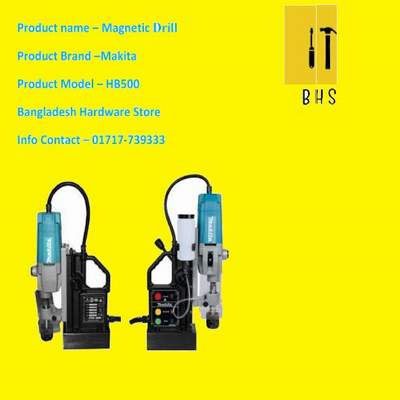 makita magnetic drill in bd