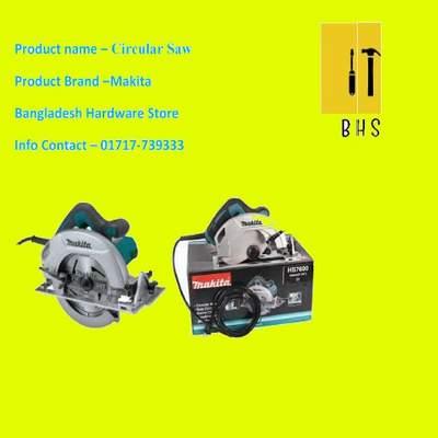 Circular saw in bd