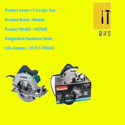 makita circular saw in bd