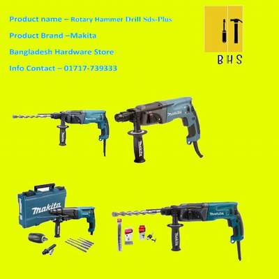 Rotary hammer drill in bd