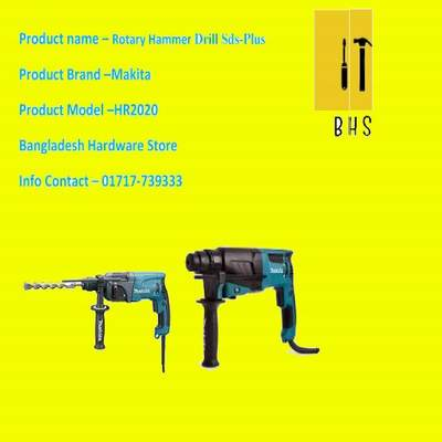 Makita rotary hammer drill in bd