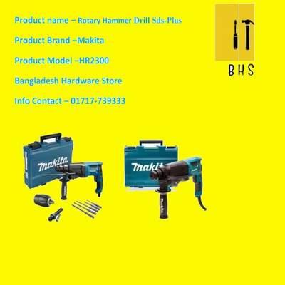 Makita rotary hammer drill wholesaler in bd