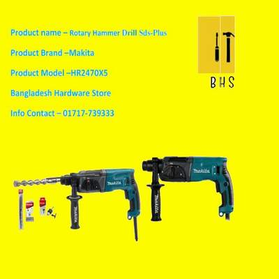 Makita rotary hammer drill dealer in bd