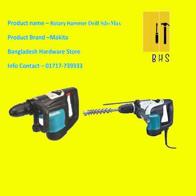 rotary hammer drill sds-max in bd