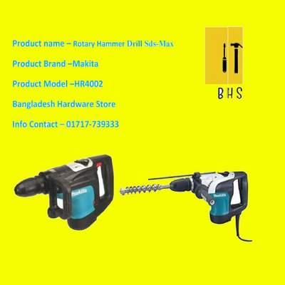 Makita rotary hammer drill sds-max in bd