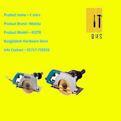 makita cutter dealer in bd
