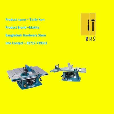 Table saw in bd