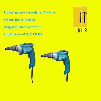 Screwdriver machine in bd