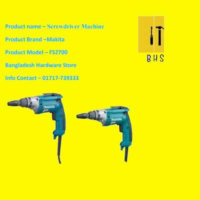 Makita screwdriver machine in bd