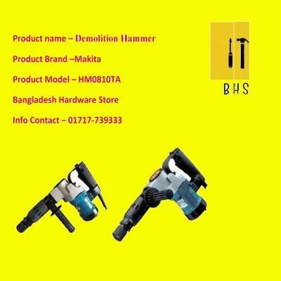 makita demolition hammer in bd