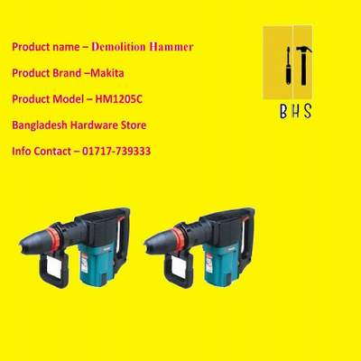 makita demolition hammer dealer in bd