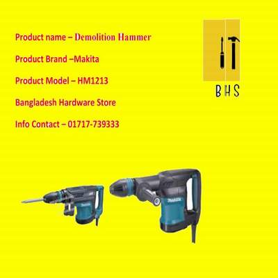 makita demolition hammer supplier in bd
