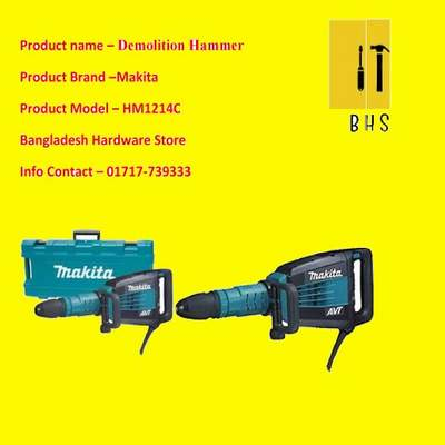 makita demolition hammer wholesaler in bd