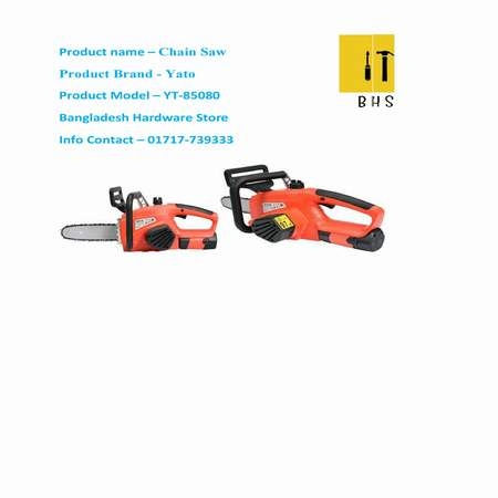 Yt-85080 cordless chain saw in bd