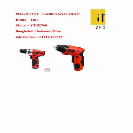 YT-82760 cordless screw driver in bd