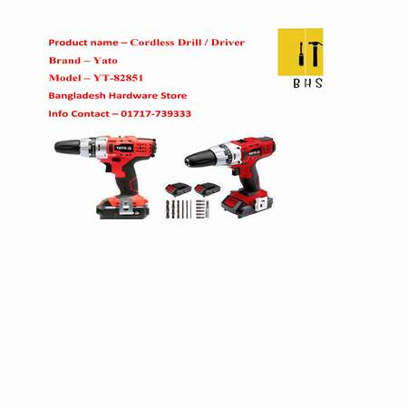 YT-82851 cordless drill / driver in bd