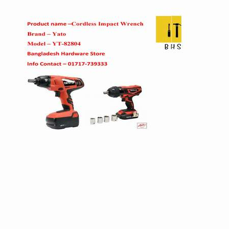 YT-82804 cordless Impact Wrench in bd