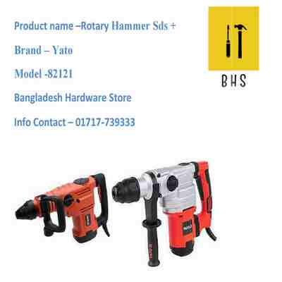 yt-82121 rotary hammer /sds + in bd