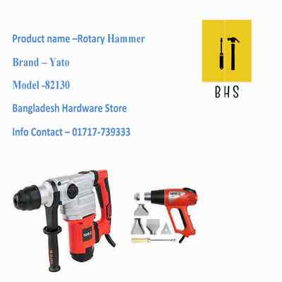 yt-82130 rotary hammer in bd