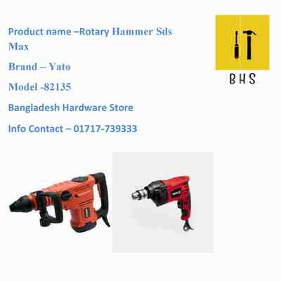 yt-82135 rotary hammer /sds max in bd