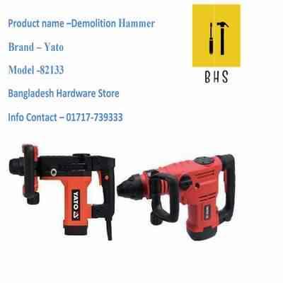 yt-82133 demolition hammer in bd